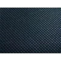 Buy cheap PP nonwoven fabric from wholesalers