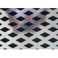 Buy cheap OEM Stainless Steel Perforated Metal  Diamond Hole Shape Easy To Clean from wholesalers