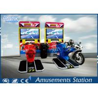 Buy cheap Cool TT Motor Arcade Racing Game Machine Coin Operated 750w from wholesalers