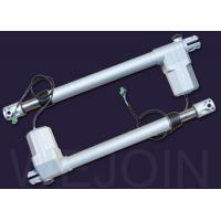 Buy cheap intelligent access control vertical tripod turnstile gate from wholesalers
