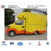 Buy cheap factory direct sale high quality and competitive price mobile food truck, fast food truck product