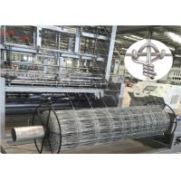 Buy cheap Cattle / Sheep Fence Making Machine , Steel Wire Chain Link Making Machine  from wholesalers