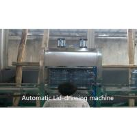 Buy cheap Auto Barrel Water Bottling Machine , 3.8KW Mineral Water Bottling Plant Equipment from wholesalers