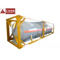 China 40 Ft Bulk Chemical Tanks  Aluminum Alloy Covered Environmental Friendly on sale