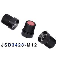 Buy cheap JSD3428 1/2.5 China 4.5mm 16Megapixel M12 mount Low Distortion Lens for action cam sport DV, Gopro HD camera lens from wholesalers