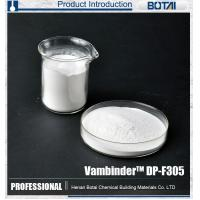 Buy cheap VAE redispersible powder RDP for putty/tile adhesive from wholesalers