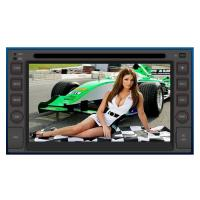 Buy cheap Car Radio Stereo DVD Player vehicle navigation system from wholesalers