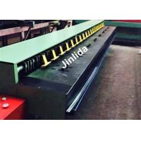 Buy cheap Small Automated Edge Bending Machine , Wood Working Edge Bander from wholesalers