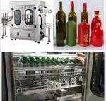 Buy cheap 2KW Automatic Bottle Washing Machine 380V/220V 50Hz Customized Capacity from wholesalers