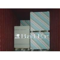 Buy cheap Baier paper-faced gypsum boards from wholesalers