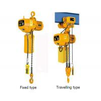 Buy cheap High quality HSY model electric chain hoist,electric hoist crane 5 ton 2ton 1ton from wholesalers