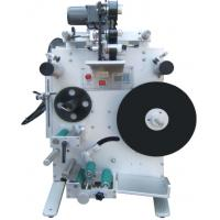 Buy cheap Semi-Auto Round Bottle Positioning Labeling Machine from wholesalers