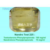 Buy cheap Nandro Test 225 Injectable Anabolic Steroids For Fat Loss / Muscle Mass Gain from wholesalers