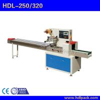 Buy cheap Moon-cake packaging machine from wholesalers