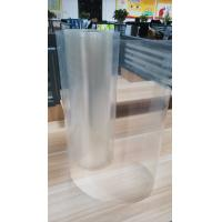 Buy cheap cold laminating transparent film from wholesalers