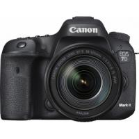 Buy cheap Canon - EOS 7D Mark II DSLR Camera with EF-S 18-135mm IS USM Lens Wi-Fi Adapter Kit from wholesalers