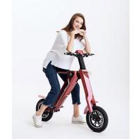 Buy cheap Automatic Smart Foldable Electric Bicycle from wholesalers