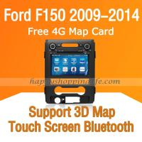 Buy cheap Ford F150 2009-2014 Auto Radio DVD GPS Navigation with Digital TV Bluetooth Touch Screen RDS from wholesalers