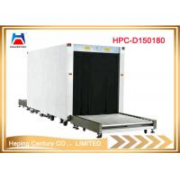 Buy cheap 1500mmx1800mm tunnel size cargo X ray security inspection machine from wholesalers
