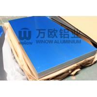 Buy cheap Durable Aircraft Grade Aluminum Sheet , Marine Aluminium Sheet 5083 5052 6061 8011 from wholesalers
