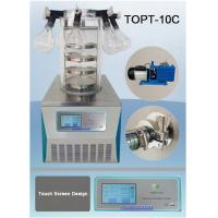 Buy cheap TOPT-10C multi-pipe vacuum freeze dryer from wholesalers