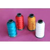 Buy cheap sewing thread, shoe thread, nylon bonded thread, waxed thread from wholesalers