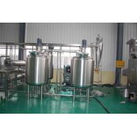 Buy cheap Industrial Peanut Butter Processing Line / Nut Butter Maker 400-500kg/h product