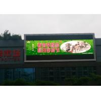 Buy cheap Billboard Advertisements with Digital Out of Home PH10 LED Display from wholesalers
