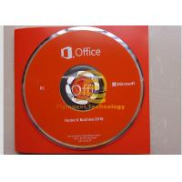 Buy cheap Global Computer System Softwares , Microsoft Office 2016 Home Business OEM 64 Bit from wholesalers