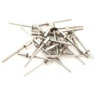 Buy cheap 3.2 X 8mm Pop Rivet Aluminum Blind Rivets , Closed End Dome Head Blind Rivet 2.4 - 6.4mm from wholesalers