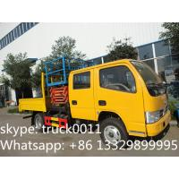 China Dongfeng XBW Scissor type truck with bucket lift on sale