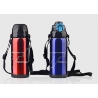 Buy cheap BPA Free Reusable SUS 201 Thermos Vacuum Insulated Bottle product
