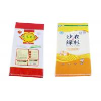 Buy cheap Tough BOPP Laminated PP Woven Bags With Window Environmental Friendly from wholesalers