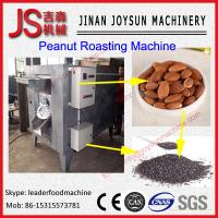 Buy cheap Cold & Hot Pressing Soybean / Pjatropha Peanut Roasting Machine from wholesalers