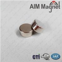 Buy cheap neodymium magnets monopole for sale from wholesalers