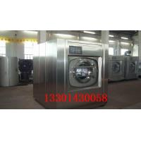 Buy cheap Automatic industrial washing machine product