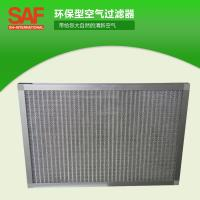Buy cheap Durable Air Purifier Washable Hepa Filter With Corrugated Aluminum Mesh Media from wholesalers