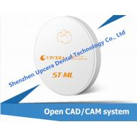 Buy cheap 16 Colored Multilayer Dental Zirconia Blank 100% Compatible for All CADCAM Milling Systems from wholesalers