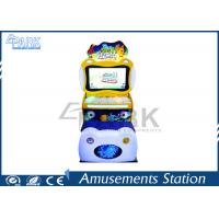 Buy cheap Little Pianist Kids Coin Operated Game Machine Musical Entertainment Game from wholesalers
