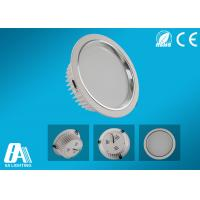 Buy cheap Brightness  38W High Power 8 Recessed LED Downlights Die Casting Aluminum from wholesalers