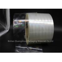 Buy cheap Heat Sealable BOPP Holographic Film , Transparent Holographic Lamination Film from wholesalers