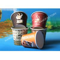 Buy cheap Orange / Red Individual Hot Coffee Single Wall Paper Cups With Food Grade Ink Printing from wholesalers
