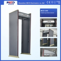 Buy cheap Airport Security body scanner Walkthrough Metal Detector With Audio Alert LED Lamp from wholesalers