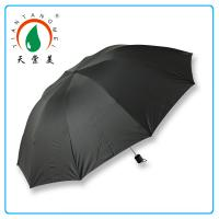 Buy cheap Prevent Water Droplets Black Rain Umbrella from wholesalers