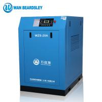 Buy cheap 7.5KW 10 HP Fixed Speed Belt Driven Screw Air Compressor 1.1m3/Min from wholesalers