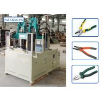 Buy cheap Pincer Clip Plier Multi Color Injection Molding Machine / TPU Injection Molding Machine from wholesalers