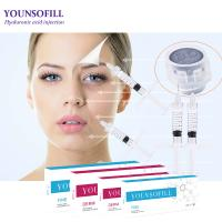 Buy cheap manufactory Supply Type and Anti-Wrinkle Skin Revitalizer Feature Anti Wrikle Dermal Filler HA from wholesalers