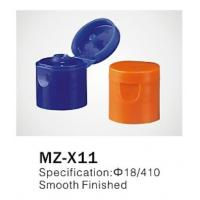 Buy cheap Φ18/410 PP/PET round flip top cap for cosmetic plastic bottle closure, smooth finished from wholesalers