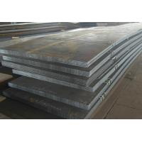 Buy cheap Low-alloy high-strength steel plate from wholesalers