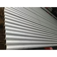 Buy cheap A213 A269 Polished Stainless Steel Heat Exchanger Tube , Welded Hydraulic Steel Tubing from wholesalers